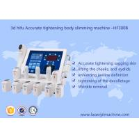 Buy cheap 3d hifu accurate tightening body slimming facial lifting beauty machine - hf from wholesalers