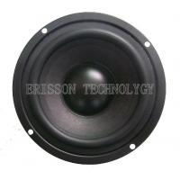 """Quality 4"""" 4ohm 30w multimedia loudspeakers , paper cone with rubber surround wholesale"""