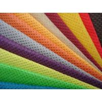Quality Colored PP Spunbond Nonwoven Fabrics for Promotional Bags wholesale