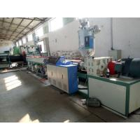 Quality high quality good product pe/hdpe hollow wall winding pipe extrusion line production machine fabrication for sale wholesale