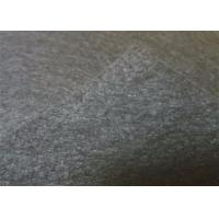 Quality Gray Geosynthetic Fabric 200g 5.8m Width , Heat Treatment Nonwoven Geotextile wholesale