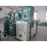 Quality Lube oil purifier/hydraulic oil filtration wholesale