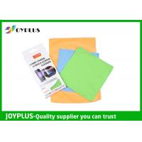 Quality Smart Phone Touch Screen Cleaning Cloth , Microfiber Lens Cleaning Cloth wholesale