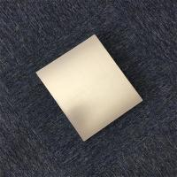 Quality 2124 Aluminum Plate Aircraft Grade High Tensile Strength 2124 Sheet wholesale