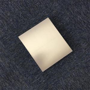 Quality Marine Grade 5251 Aluminum Plate Square Shape For Marine Industry wholesale