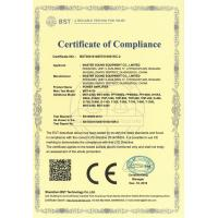 Master Sound Equipment Co., Limited Certifications