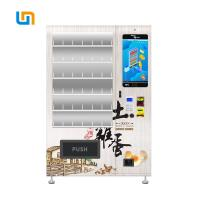 Quality Vegetables Conveyor Belt Vending Machine With Customizable Sticker And Logo wholesale