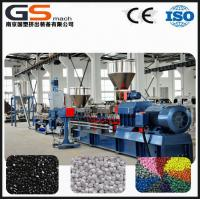 Quality PE cable Flame retarding masterbatch compounding extruder machine wholesale