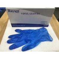 Quality Blue Color Disposable Food Contact Gloves / Restaurant Disposable Food Safe Gloves wholesale