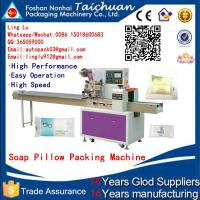 Quality Horizontal soap Packaging Machine hotel soap packing machine wholesale