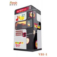China professional juice extractor pure Fresh Orange Juice Squeezing Automatic Beverage Vending Machine for supermarket on sale