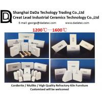 Quality High quality refractory Cordierite Mullite Brick kiln furnitures wholesale