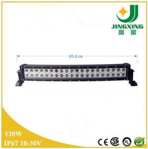 Quality Curved 120w double row led light bar, wholesale led light bar wholesale