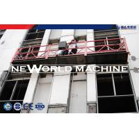 Quality Three-Phase Suspended Platform personnel hoist Cradle Gondola for external wall wholesale