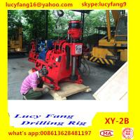 Buy cheap Top Quality Hot SalePortable Geotechnicl Drilling Rig For Soil Investigation With 50-500 m with SPT product