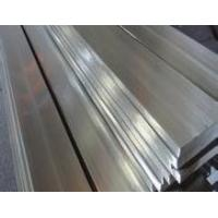 Buy cheap ASTM A36 Hot Rolled Mild Steel Flat Bar CZ-F51 for machinery structure product