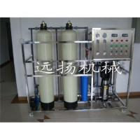 China water treatment-Reverse osmosis water purifier on sale
