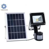 Quality PIR Passive Infrared Solar Powered LED Flood Lights For Architectural Lighting wholesale