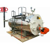 China WNS Series Horizontal Type Oil / Gas Fired Steam Boiler For Washing Equipment on sale