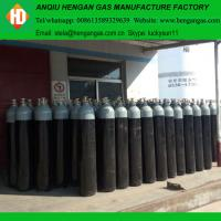 China 50 Liter Industrial High Pressure Argon Gas Cylinder Price in Ecuador on sale