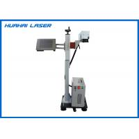 Quality High Efficiency Fly Laser Marking Machine , 30W Mopa Laser Marking Machine Air Cooling wholesale
