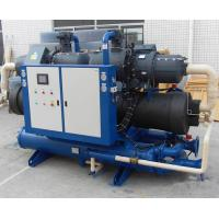 Quality 120kw 51.6A Energy Saving Water Cooled Screw Chiller With R22 Refrigerant For Blister Industry wholesale