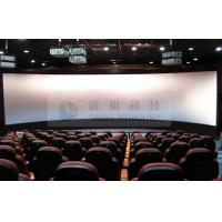 Quality High technology 3d movie theater / stereo cinema with Flat / Arc / Circular Screen wholesale