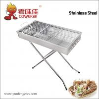 China Large Folding Charcoal BBQ Grill on sale
