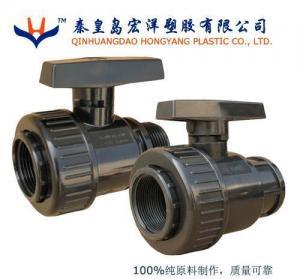 China Male & Female PVC Single Union Ball Valve on sale
