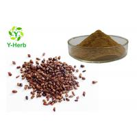 Quality Total Anthraquinone  Weight Loss Supplement Powder Cassia Angustifolia Seed Extract wholesale