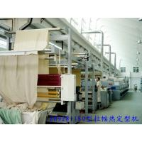 Quality Conduction Oil Machine Woven Rugs , Carpet Coating Production Line Steam 100 - 145℃ wholesale