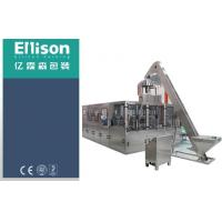 Quality 900BPH Automatic 5 Gallon Water Machine , Mineral Water Rinsing Filling Capping Machine wholesale