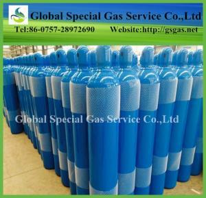 China co2 gas bottle, argon nitrogen medical oxygen gas cylinder sizes on sale