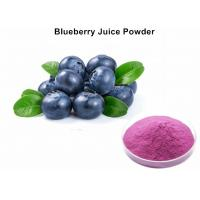 Quality Natural Blueberry Juice Powder For Drinks, Organic Wild Blueberry Powder wholesale