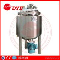 Cheap 304 / 316 Stainless Steel Mixing Tanks Pharmaceutical Industrial Fluid Mixing for sale