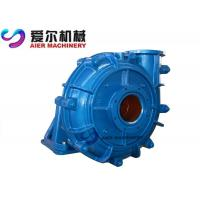 Quality AH Slurry Pump Interchangable Electric Slurry Pump , Heavy Duty Slurry Pump wholesale