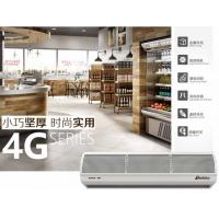 Quality Cross Flow Type 4G Series Air Curtain With Remote Control Suitable For Hotel wholesale
