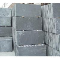 Quality Cut-to Size Flooring Slate wholesale