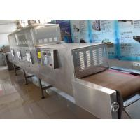 Quality Powder Food Spice Microwave Drying Machine Made Of Durable Stainless Steel wholesale
