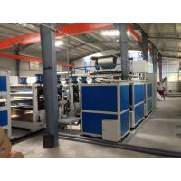 Quality High Speed FR Aluminum Composite Panel Line Recycle PE Panel Making Machine wholesale