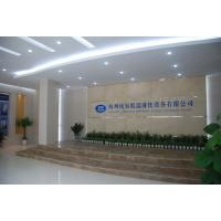 Hangzhou Hangyang Cryogenic Liquefaction Equipment Co., Ltd