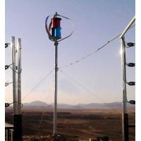 China 1000w vertical wind turbine enerator for telecom station on sale