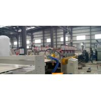 Quality Construction Template Wood Plastic Composite Extrusion Line WPC Board Making Machine wholesale