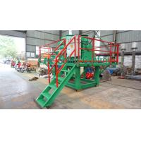 Quality 900r/Min Rotary Speed Oilfield Service Equipment Cutting Dryer High Performance wholesale