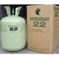 China Refrigerant Gas r22& HCFC 22 with 99.99% Purity r22 refrigerant 200-871-9 for industrial on sale