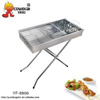 China Portable Outdoor Barbecue Grill on sale