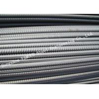 China Standard Reinforcing Steel Bars 500E AS / NZS4671 Deformed Rebars on sale