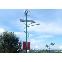 China Industrial Park Road Wind Turbine Powered Street Lights ISO9001 Certification on sale