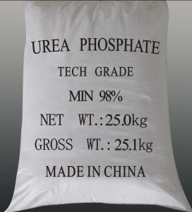 China urea phospahte on sale