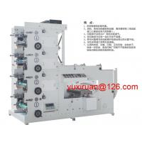 Cheap Low Noise 5 color Label Flexo Printing Machine wtih CE Standard HBS-320 for sale